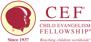 CEF logo, burgundy 2013